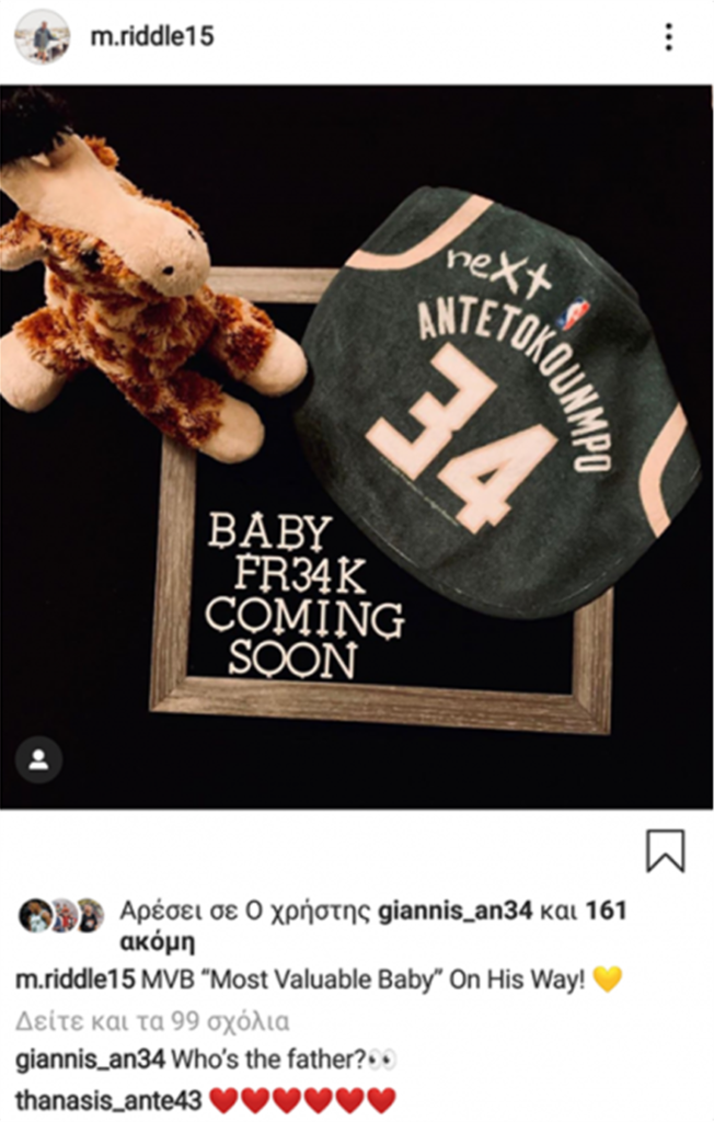 , Έγκυος η σύντροφος του Αντετοκούνμπο: Έρχεται ο Greek Freak Junior!