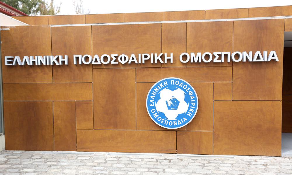 , Διαμαρτυρία της ΕΠΟ στη UEFA για την πρόκληση της Β. Μακεδονίας