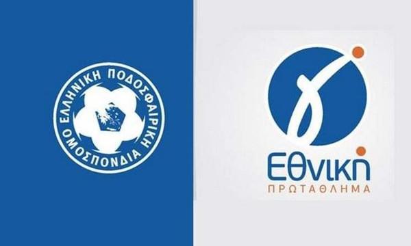 , ΕΠΟ: Συζήτηση για την Γ' Εθνική τη Δευτέρα (22/2) στην Εκτελεστική Επιτροπή