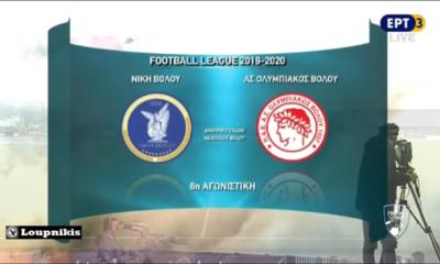 , BINTEO: Τα γκολ της 4ης αγωνιστικής στη Football League