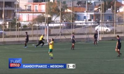 """, Αβία-Σπερχογεία 2-1: Δεύτερη νίκη με """"διπλο"""" Παναγιώτη Καρδάση"""