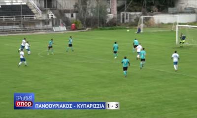 , Τσικλητήρας Πύλου – Απόλλωνας Καλαμάτας 0-1: Ασταμάτητος Δαλκαφούκης!