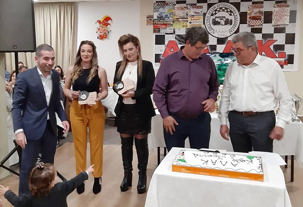 , Με μεγάλη συμμετοχή και επιτυχία η πίτα της ΑΛΑΚ (φωτο)