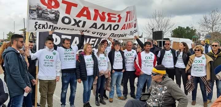 """, ΠΑΟ Βάρδας: Ενώνει την φωνή του για τον δρόμο """"καρμανιόλα"""""""