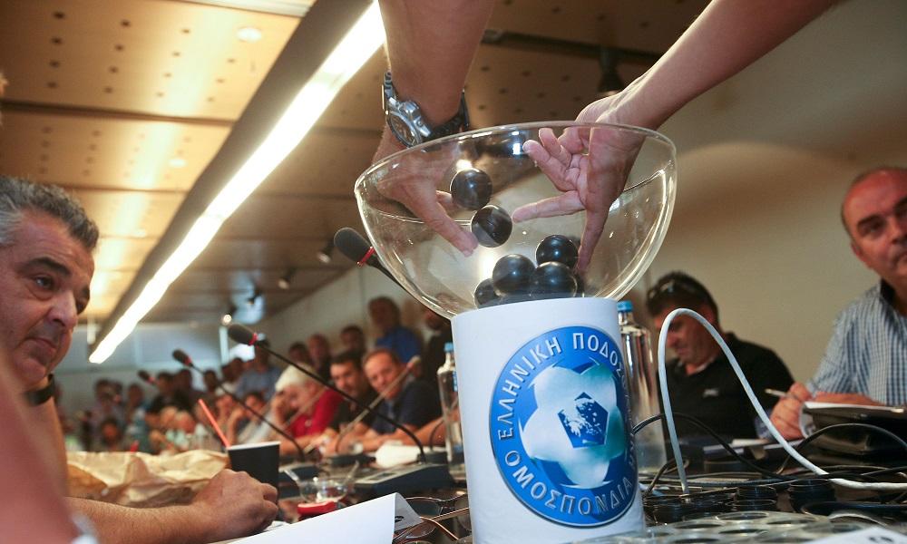 , Kύπελλο Ελλάδας: Η κλήρωση για τα ημιτελικά