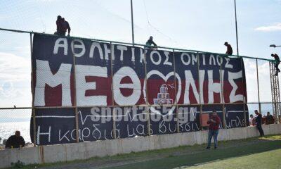 , ΑΟ Μεθώνης: Το μήνυμα και η ευχή μετά τη ματαίωση των πρωταθλημάτων
