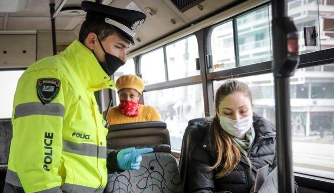 , Πρόστιμο 150 ευρώ σε όσους δεν θα φορούν μάσκα