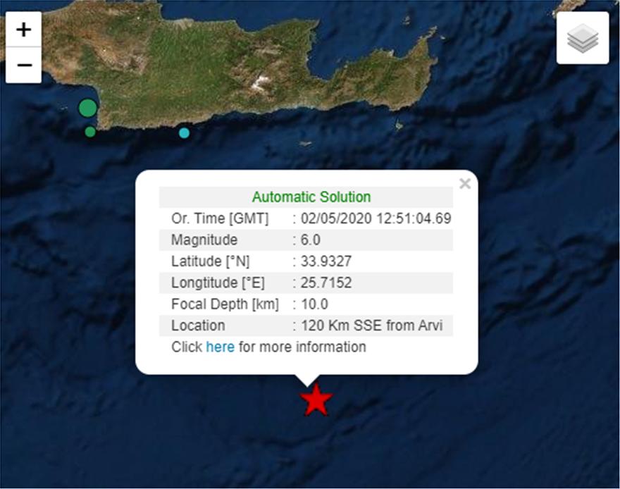 , Ισχυρός σεισμός 6 Ρίχτερ ταρακούνησε την Κρήτη