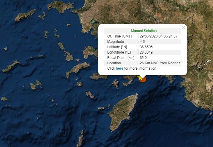 , Νέος σεισμός 4,6 Ρίχτερ στα ανοιχτά της Ρόδου