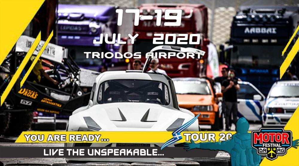 , 17ο Motor Festival: Υπερθέαμα 17-19 Ιουλίου στο αεροδρόμιο της Τριόδου στη Μεσσήνη!