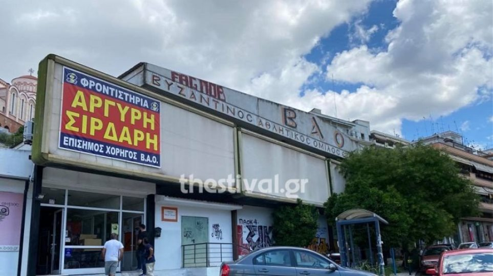 , Σοκ στη Θεσσαλονίκη: 55χρονος κρεμάστηκε από την μπασκέτα γηπέδου