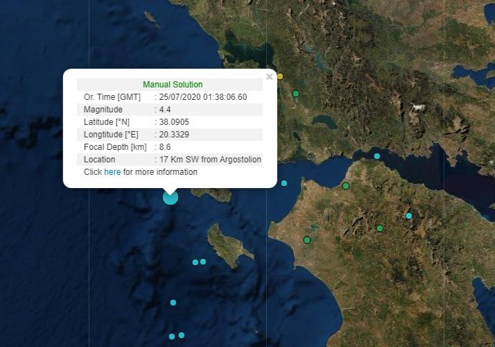 , Σεισμός 4,4 Ρίχτερ στην Κεφαλονιά τα ξημερώματα