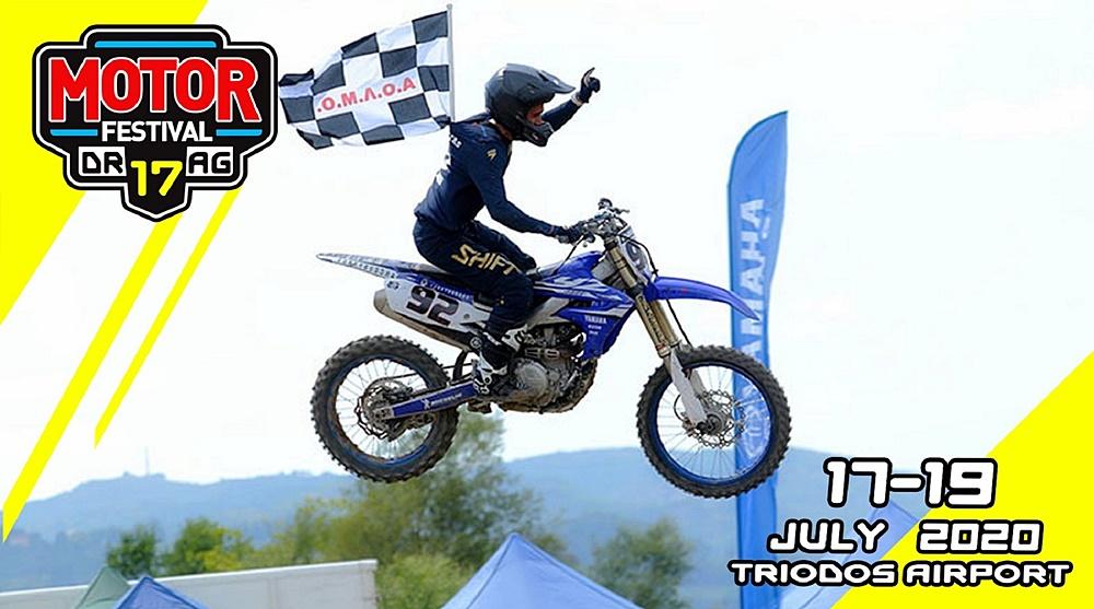 , Extreme Motocross Show από κορυφαίους πρωταθλητές στο 17ο Motor Festival της Μεσσήνης!