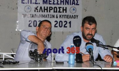 , ΕΠΣ Μεσσηνίας: Τρίτη αναβολή στην ΓΣ- Ορίστηκε για τις 31 Μαΐου