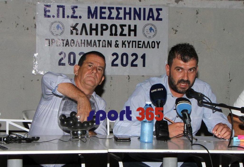 , ΕΠΣ Μεσσηνίας: Πήρε 4η αναβολή η ΓΣ- Ορίστηκε για τις 28 Ιουνίου
