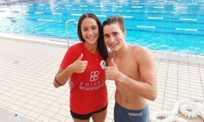 , Κολύμβηση: Αθανασουλάκης, Πατικοπούλου στο ΟΑΚΑ