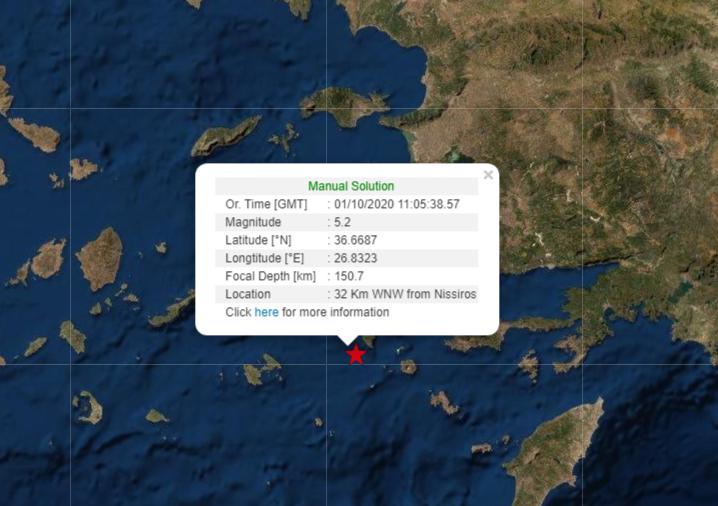 , Ισχυρός σεισμός 5,2 Ρίχτερ κοντά στη Νίσυρο