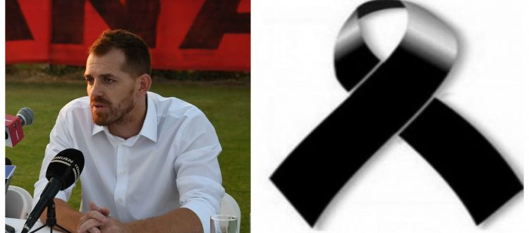, Δύσκολες ώρες και βαρύ πένθος για το Νίκο Λουμπαρδέα