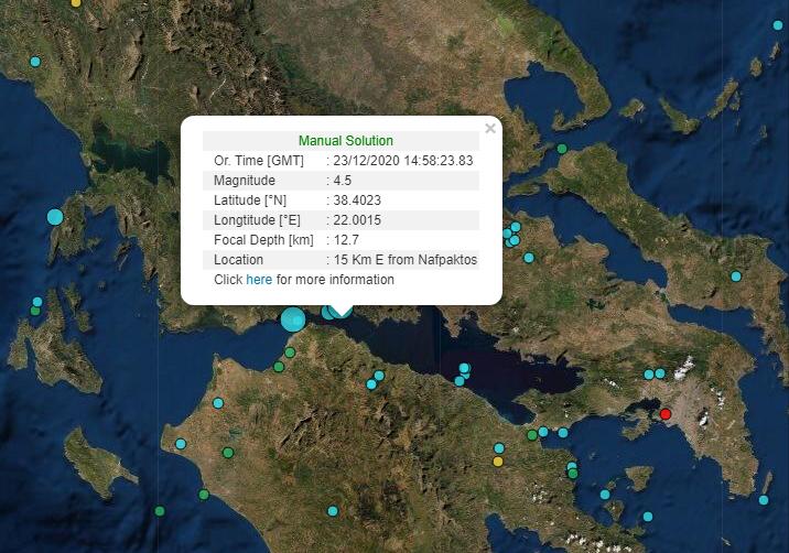 , Δύο σεισμικές δονήσεις 4,5 και 3,5 Ρίχτερ στη Ναύπακτο