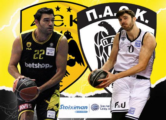 , Basket League: Δυνατό ματς ΑΕΚ-ΠΑΟΚ στο ΟΑΚΑ, πέντε παιχνίδια στο πρόγραμμα
