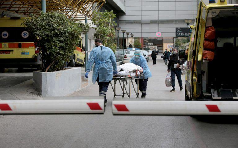 , Κορονοϊός: 28 θάνατοι- 1460 νέα κρούσματα, 2 στην Μεσσηνία