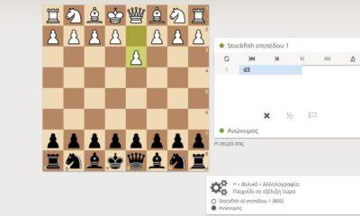 , ΝΟΚ-Σκάκι: Συμμετοχές σε διαδικτυακά τουρνουά