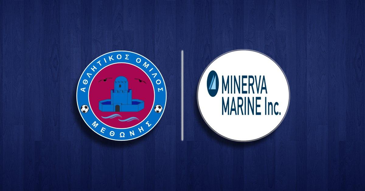 , ΑΟ Μεθώνης: Ευχαριστεί τον εφοπλιστή Ανδρέα Μαρτίνο και την Minerva Marine