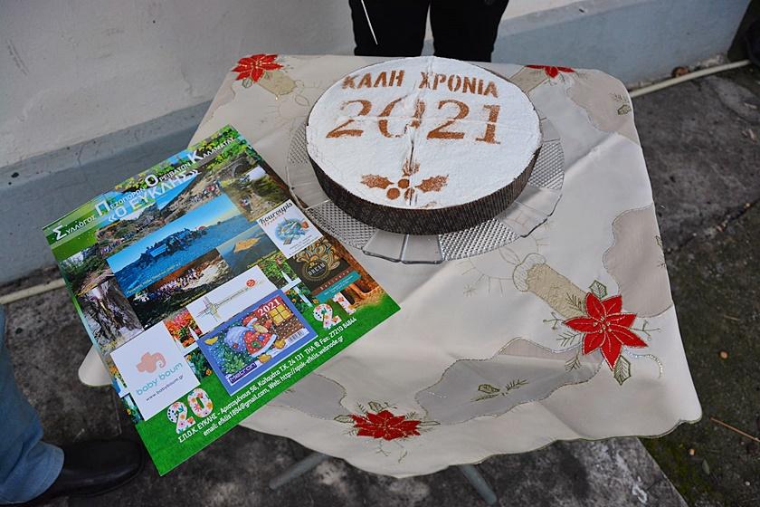 , Ευκλής Καλαμάτας: Έκοψε την πίτα του για το 2021
