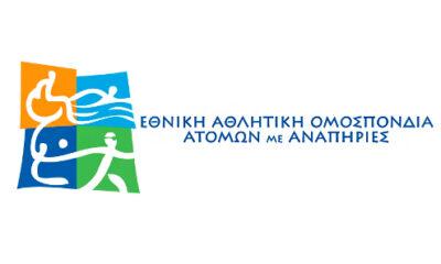 , Στον εισαγγελέα οι καταγγελίες εναντίον της Εθνικής Αθλητικής Ομοσπονδίας ΑμεΑ