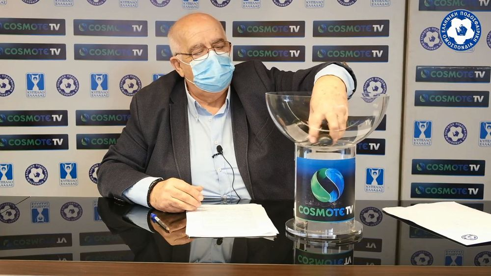 , Κύπελλο Ελλάδας: Ολυμπιακός-Αρης το ντέρμπι στους «8»