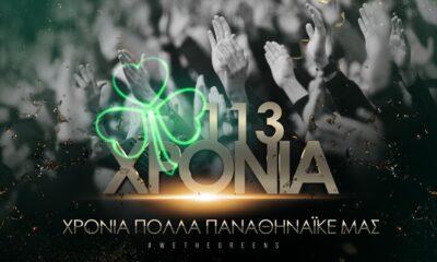 , Παναθηναϊκός ετών 113: Το μήνυμα των «πράσινων»