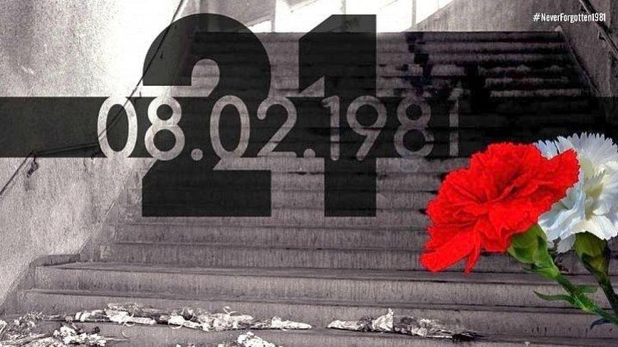 , AEK, Παναθηναϊκός και ΠΣΑΤ για την τραγωδία της Θύρας 7: Ποτέ ξανά