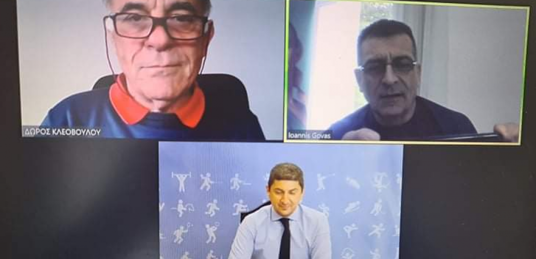 , Τηλεδιάσκεψη εκπροσώπων του Πανελλήνιου Συνδέσμου Γυμναστηρίων με τον Αυγενάκη