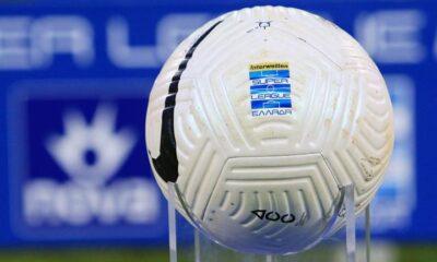 , Super League: Στις 19 Ιουλίου η κλήρωση για τη νέα σεζόν