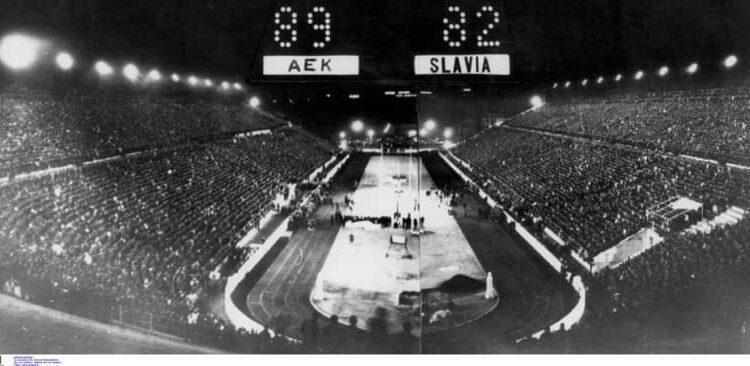 , AEK: 53 χρόνια από το έπος του 1968