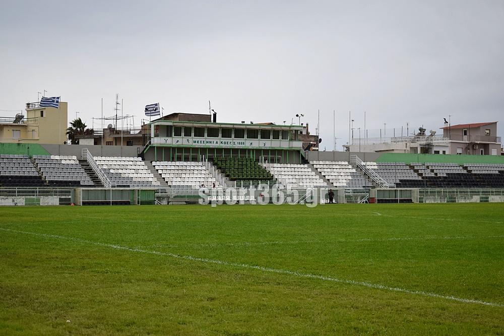 , Εγκρίθηκε η αλλαγή χλοοτάπητα στο γήπεδο Μεσσηνιακού (video)