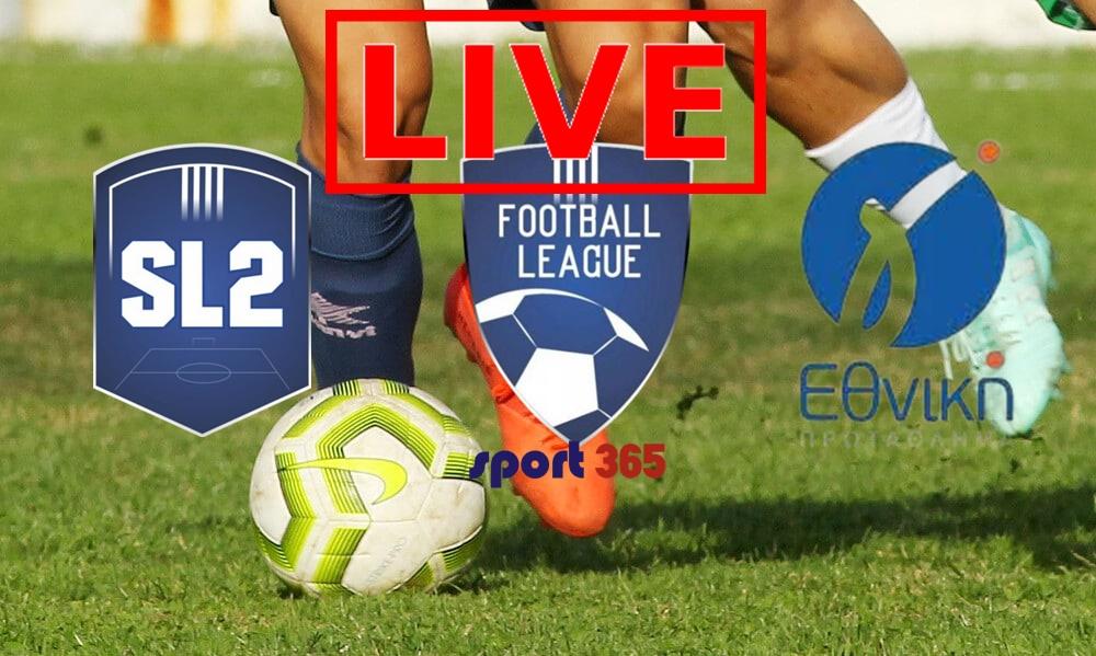 , LIVE   Επισκοπή-Καλαμάτα (16:00), Football League, Γ' Εθνική