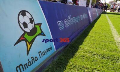 , Στην Καλαμάτα το UEFA Grassroots Week 2021