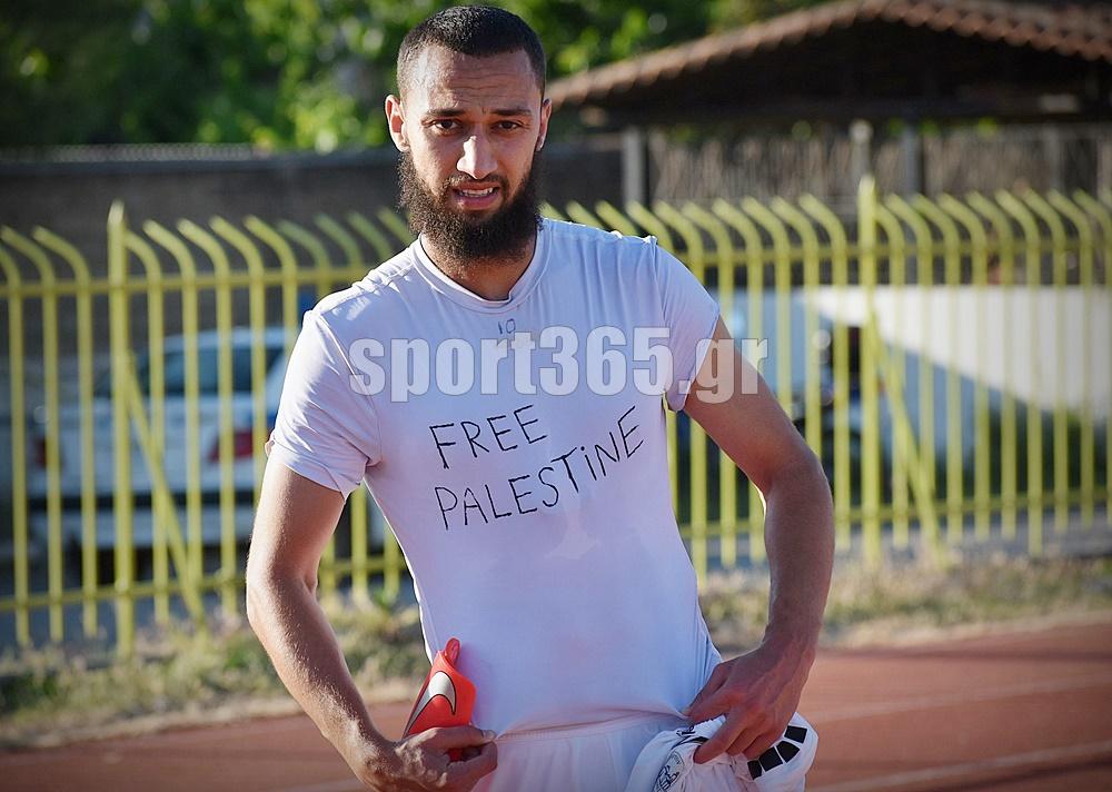 , Το μήνυμα του Μπουσμπίμπα για την Παλαιστίνη