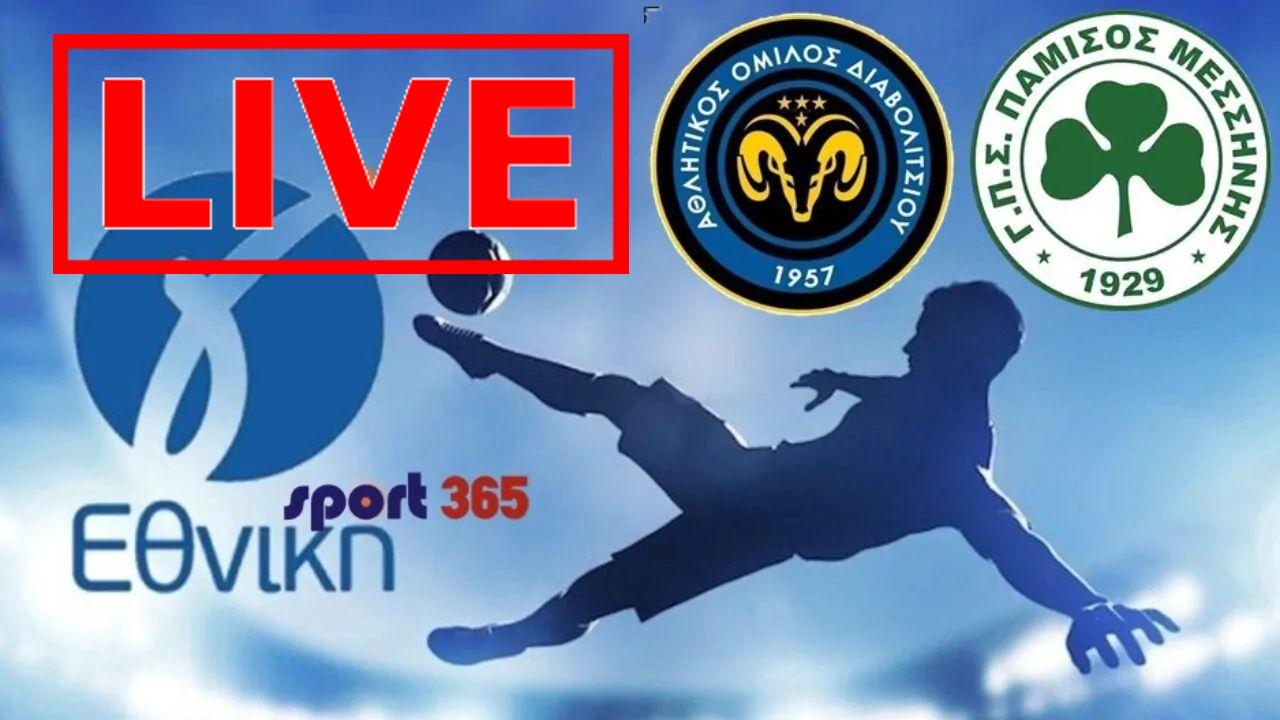 , LIVE   Γ' Εθνική- Football league (14:30)