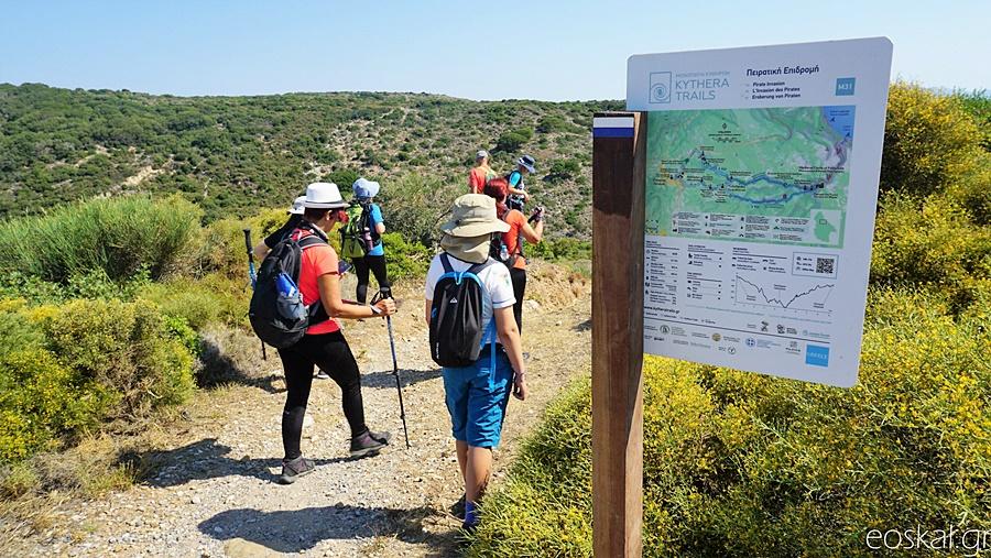 , Ορειβατικός Καλαμάτας: «Ταξίδι στα Κύθηρα» (φωτο)