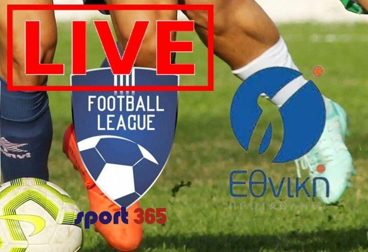 , LIVE   Αιγάλεω-Καλαμάτα, Football League (17:00), Γ' Εθνική (16:00)