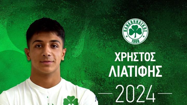 , Χρήστος Λιατίφης: Ο 16χρονος νέος παίκτης του Παναθηναϊκού