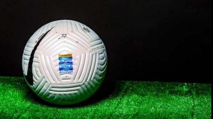 , Super League: Έκτακτη Γενική Συνέλευση για τις 26 Ιουλίου