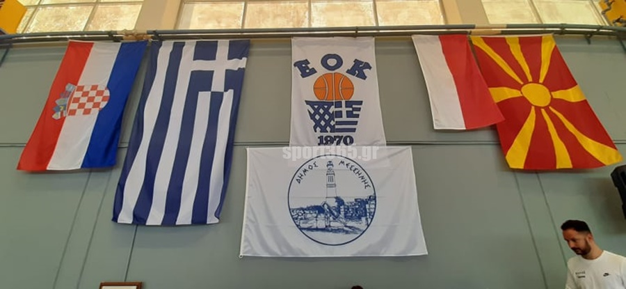 , Μεσσήνη: Όλα έτοιμα για το τζάμπολ του διεθνούς τουρνουά μπάσκετ Κ15 (φωτο)