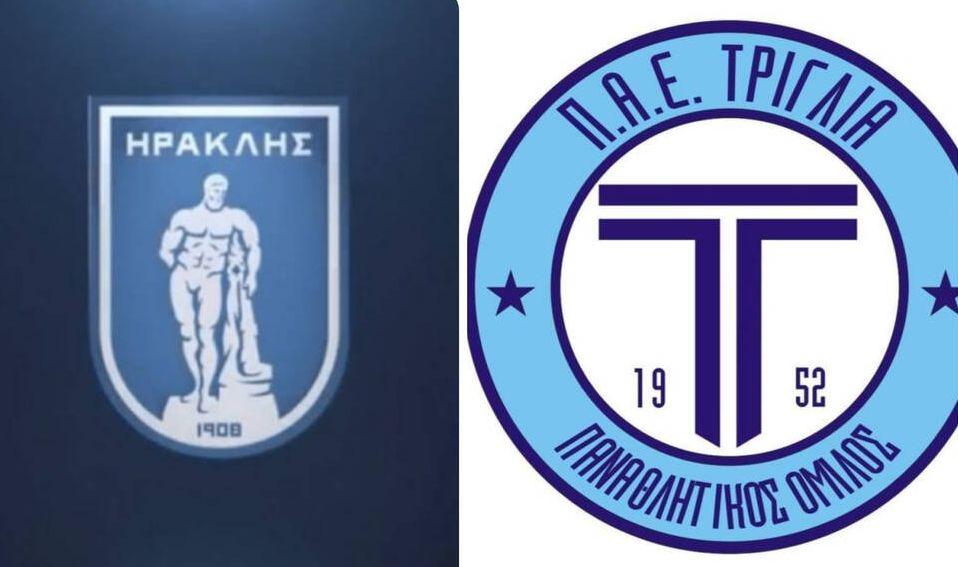 , Οριστική συμφωνία του Ηρακλή με την Τρίγλια και συμμετοχή στη Super League 2