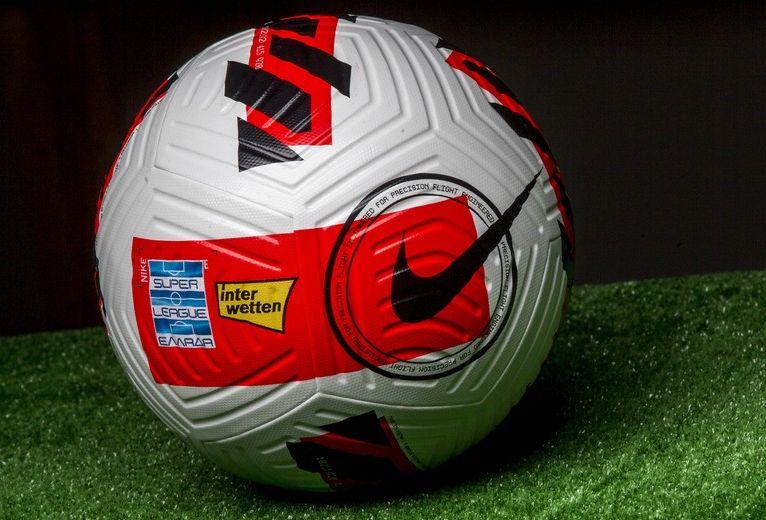 , Super League: Το πλήρες πρόγραμμα του πρωταθλήματος 2021-22