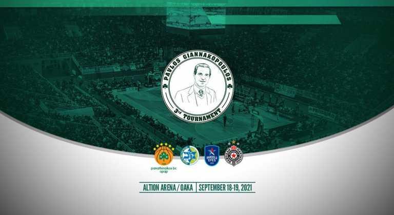 , Παναθηναϊκός: 18 και 19 Σεπτεμβρίου στο ΟΑΚΑ το τουρνουά «Παύλος Γιαννακόπουλος»