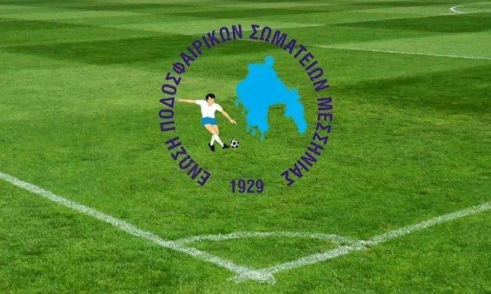 , Β κατηγορία Μεσσηνίας 2021-22 (3ος όμιλος): Το πρόγραμμα του πρωταθλήματος