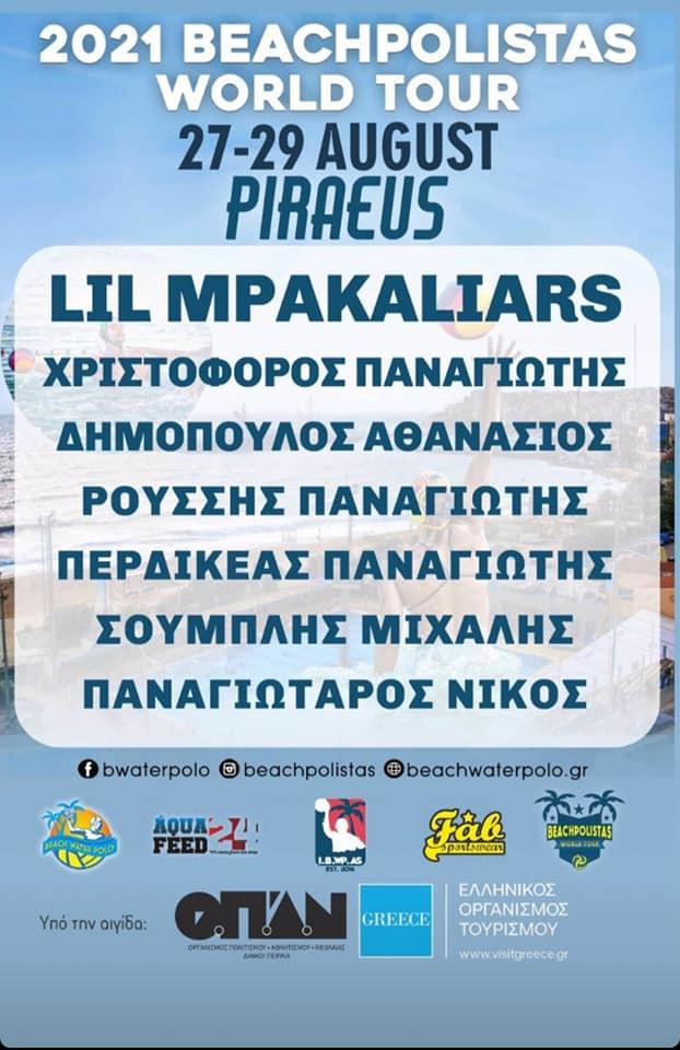 , Στον Πειραιά οι beachpolistas του ΝΟ Καλαμάτας!